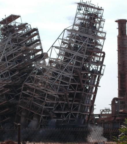 HBI Reactor Structure – Boodarie, WA